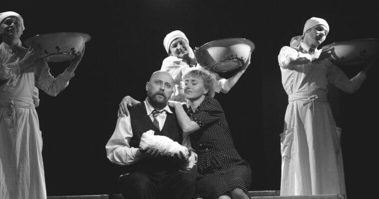 Krakowski Teatr  Osobliwości (Rzeczy)